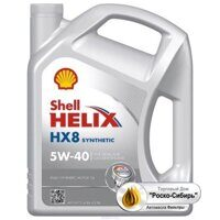 SHELL масло моторное HX8 5W-40 4л.